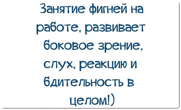 Милые картинки с текстом