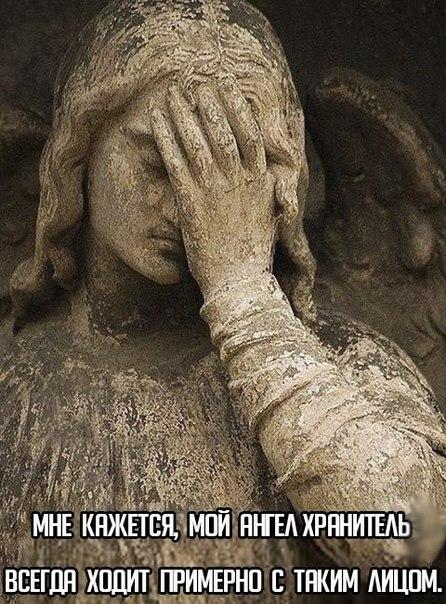 Реакция ангела на мою работу