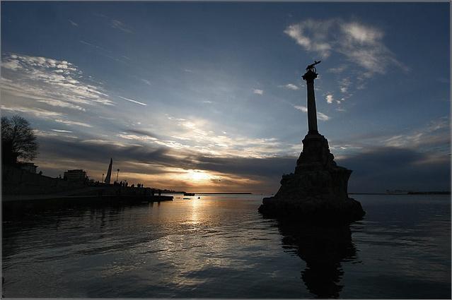 День города Севастополь