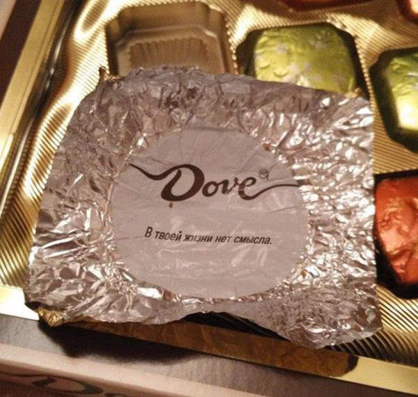 Тайные послания от горького шоколада
