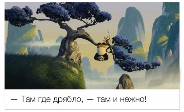 Прикольные цитаты из мультфильмов