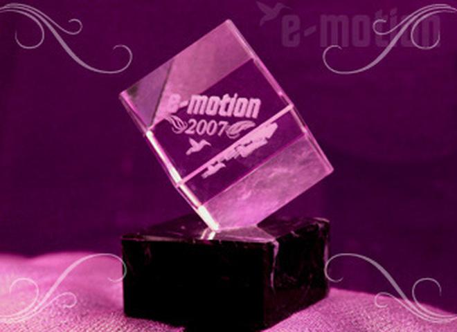 Церемония награждения Звёзды на E-motion 2007