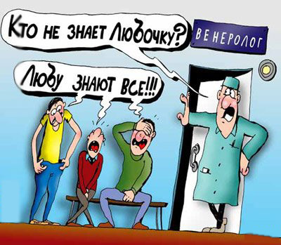 Смешные карикатуры про врачей