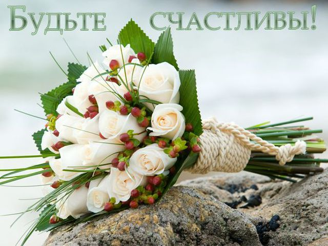 на свадьбу открытки фото