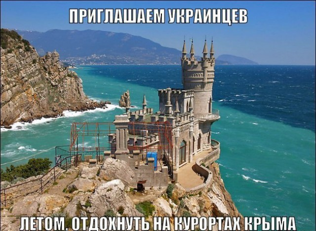 Картинка про отдых за границей