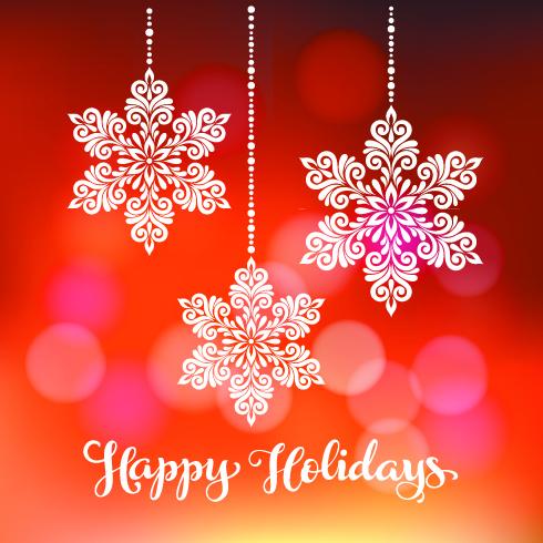 Счастливых новогодних каникул