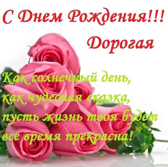 Знакомства от 40 лет омск 7
