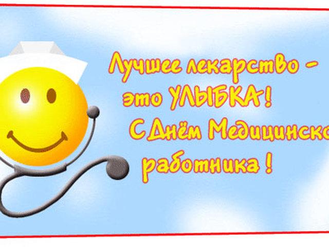 Календарь 2013 году украина