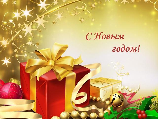 Скоро-скоро Новый год!