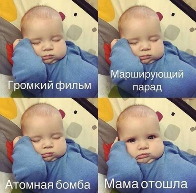 Малыш и сладкий сон