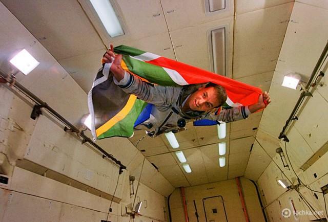 Космічні туристи: Марк Шаттлворт