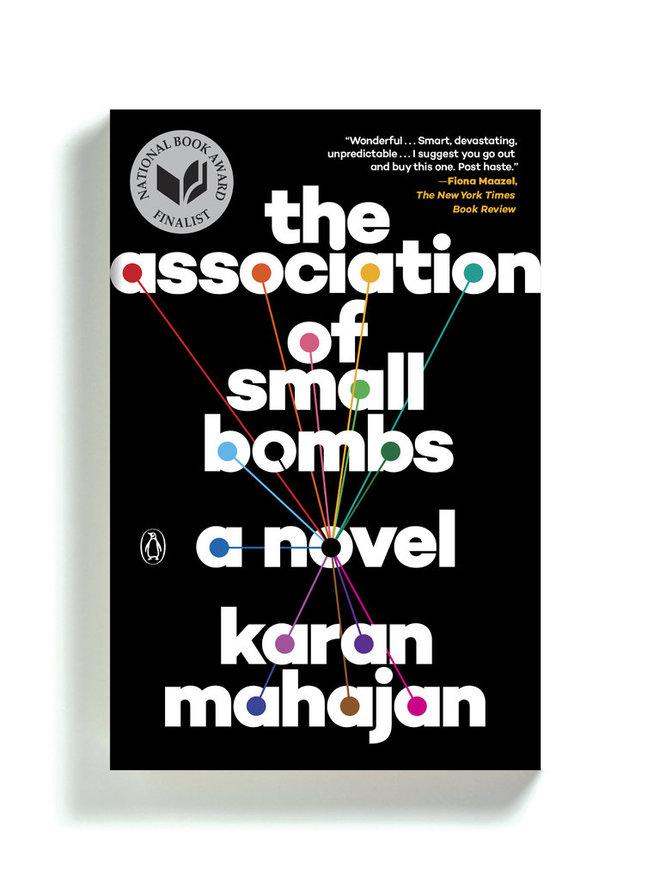 Лучшие книги 2016 года по версии New York Times