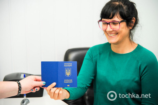 Паспорт старого образца через мфц - Все о …