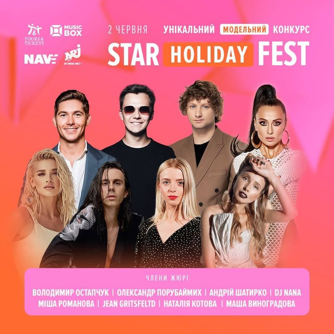 Star Holiday Models