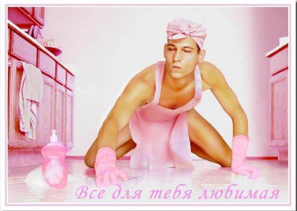 Розовый не цвет, а стиль жизни