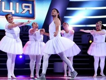 Формы балерин далеки от стандартов классического балета