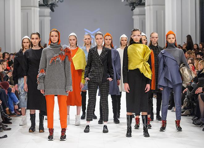 Fresh Fashion: Nadia YURKIV FW 17/18