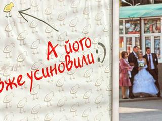 День усиновлення в Україні
