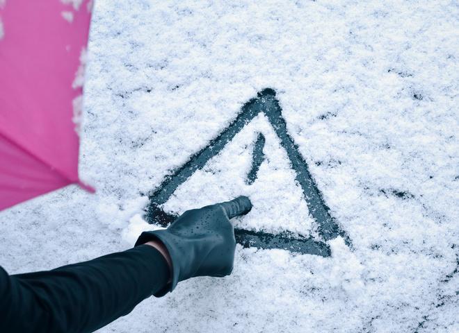 Осторожно за рулём: правила вождения автомобиля в зимний период