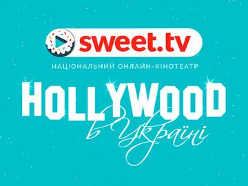 Як в Україні створюється свій Hollywood