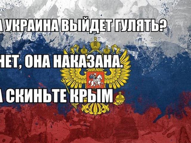 Дню полиции, смешные картинки про россию и украину