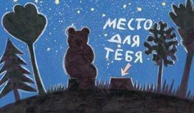 Романтичная открытка для любимой
