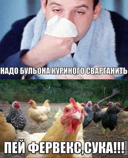 Надо бульона куриного сварить