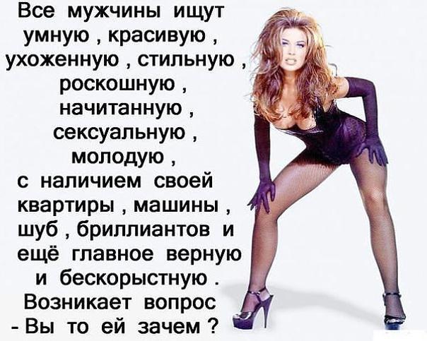 ТОП лучших картинок про женщин
