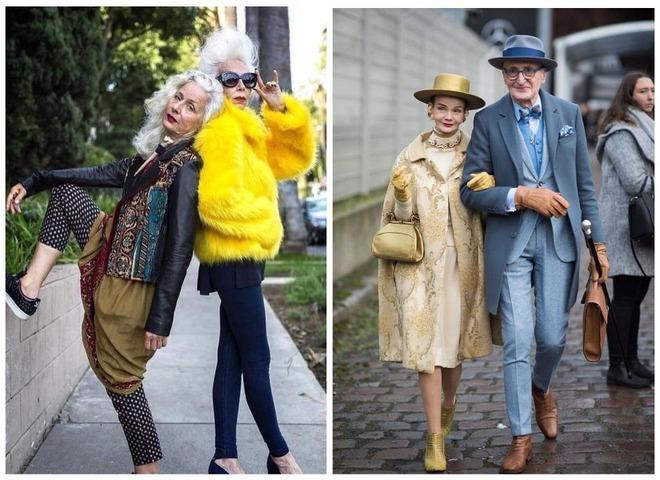 Модные старики