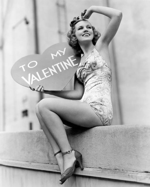 С праздником, мой Валентин!