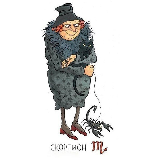 Бабушки и знаки зодиака