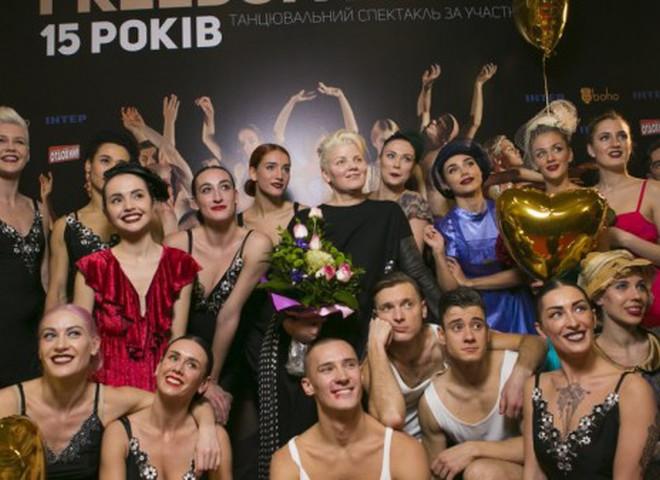 """""""Жизнь как танец"""": юбилейный концерт Freedom Ballet"""