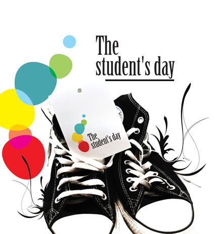 Открытки на день студента 2013
