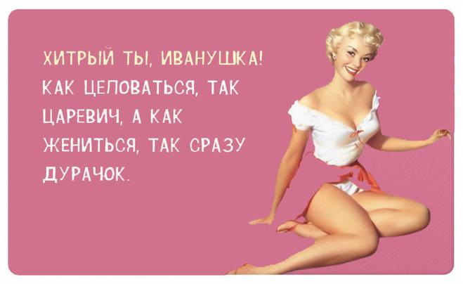 Забавные картинки про женщин