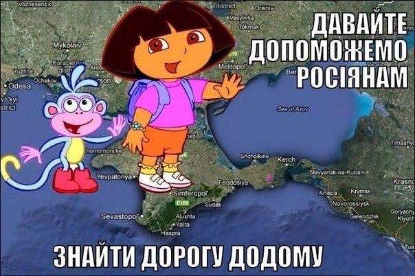 Давайте допоможемо знайти дорогу додому
