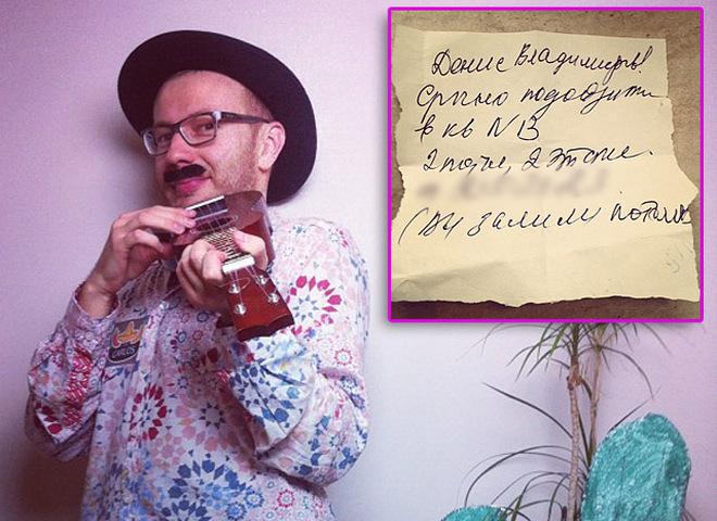 Денис Повалій