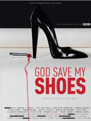 Хай Бог взуття моє милує