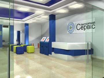 У Києві відкрився найбільший паспортний центр
