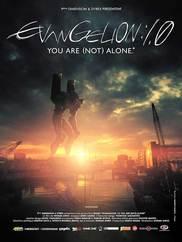 Евангелион 1.11: Ты [не] одинок