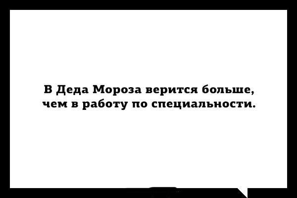 Подборка картинок с текстом