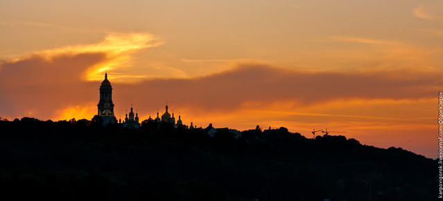 День Киева