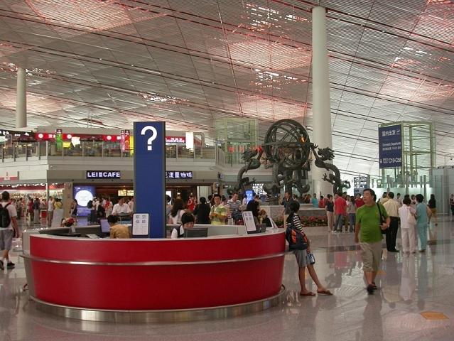 Самые лучшие аэропорты мира - Beijing Capital International Airport