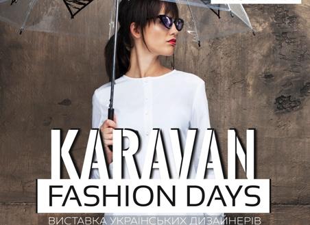 Karavan Fashion Days 2018