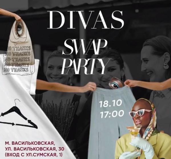 Swap Party в DIVAS PLACE