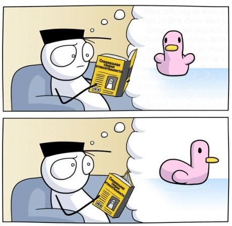 Как бывает когда читаешь умную книгу