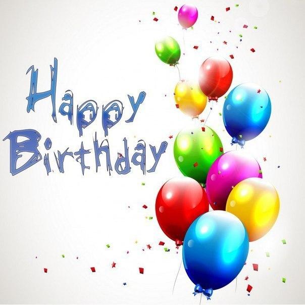 Фон для поздравления с днем рождения женщине прикольные