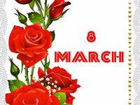 Очаровательные открытки к 8 марта