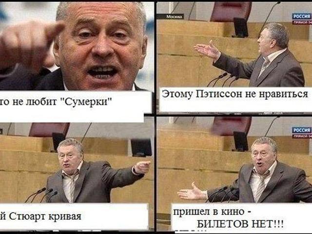 samiy-dorogaya-zhopa