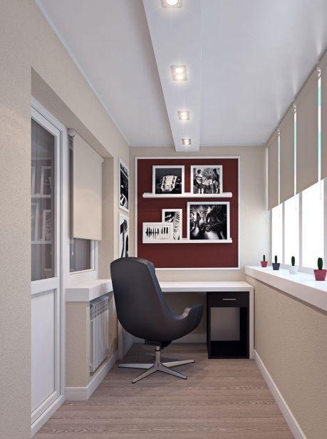 Робочий кабінет на балконі