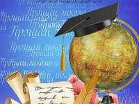 Открытки к выпускному